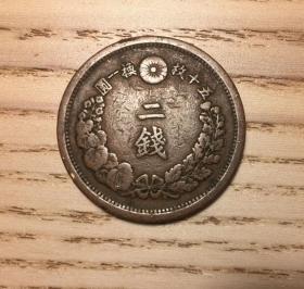 小日本明治十年(1878)二錢大銅幣(鄙視刷屏賣假幣的)