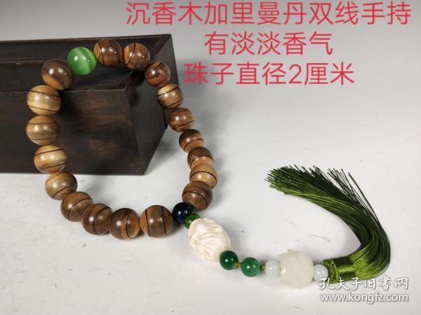 舊藏沉香木加里曼丹雙線念珠手持,有淡淡香氣,油性好,可寧心靜氣,品相尺寸如圖