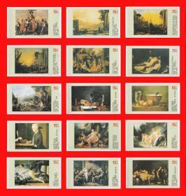 盧浮宮名畫火花(下)東方卷標80×1(單枚大小約9.2cm×5.3cm)