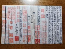 不妄不欺斋之一千一百九十七:阎万钧贺年卡,北京图书馆唐女郎鱼玄机诗精美卡片,有完整签名(诸天寅上款之四)