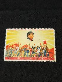 文革邮票,毛主席的革命文艺路线胜利万岁,品如图