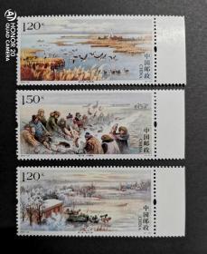 2020-22T 查干湖 特种邮票