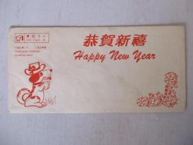 狗年礼品卡1994年