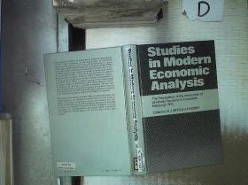 STUDIES  IN  MODERN  ECONOMIC ANALYSIS 现代经济分析研究(03)