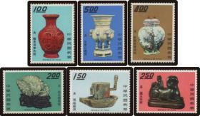 專63后十八寶 臺1970年故宮古物郵票 6全原膠全品