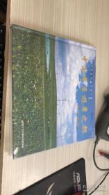 中国草原避暑之都——乌兰察布