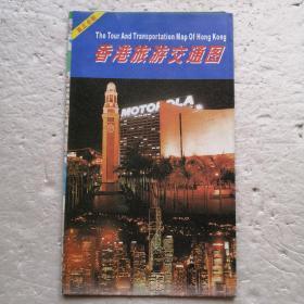 珠三角. 香港旅游交通圖