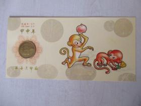 猴年禮品卡2004年