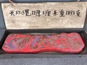 大清乾隆年制描金朱砂墨塊一個,純手工制作,制作精細,保槳自然,器型獨特,塊大,重量足,品相完整