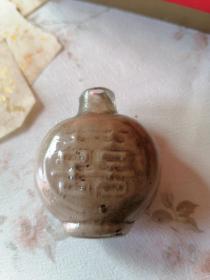清代雙喜字(囍)鼻煙壺。內有藥粉或為鼻煙。