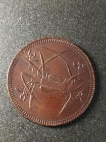 代用币2.41厘米
