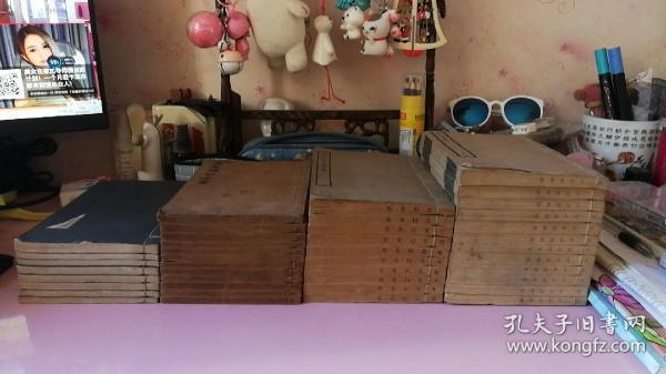 《王文成公全書》《文山先生全集》《日知錄集釋》《張曲江集》四套民國書一起賣