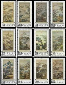 專72臺十二月令圖-故宮古畫郵票12全1970年郵票原膠全品