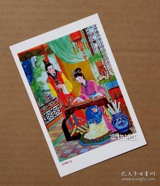 瀟湘知音【老年畫明信片】滿10張包郵