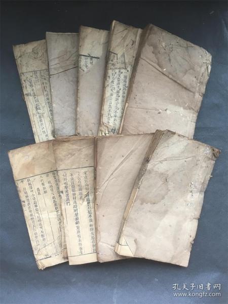 《西堂全集》全書存10冊,大開刻本,內有零種全,書有破損。