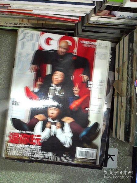 智族  GQ   2013 3