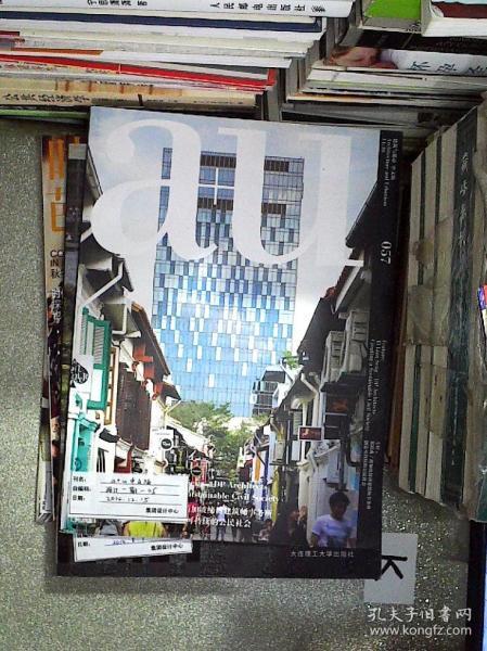 AU  建筑與都市  中文版 14:10 057