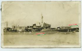 """1937年""""八一三事变""""淞沪会战时期,上海黄浦江浦东一带江面上的日本驱逐舰军舰老照片"""
