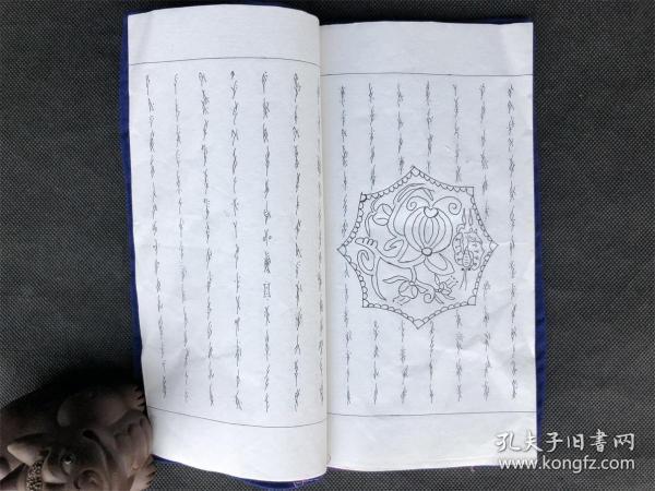 《女書》全書1冊全,為女書傳人何靜華書,內有中文譯文。書寫漂亮,裝訂精美。