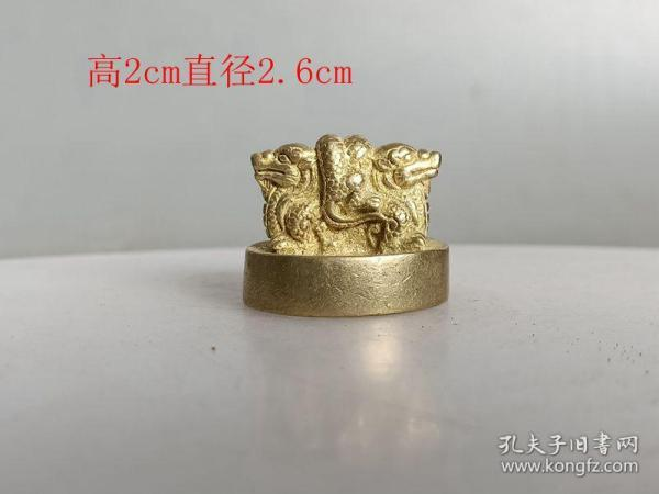 明代銅鎏金印章2