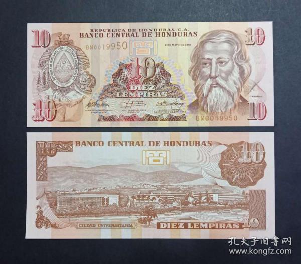 洪都拉斯 10倫皮拉紙幣 2010年 外國錢幣