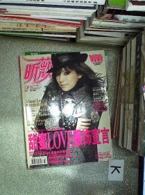 昕薇  2010  2
