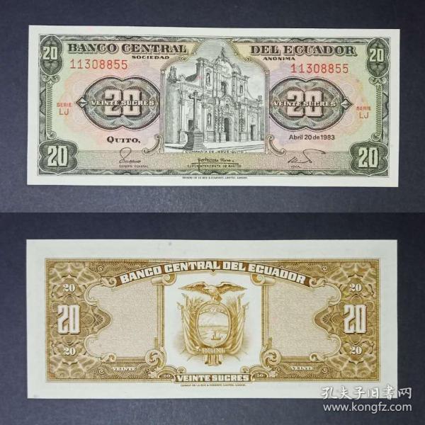 厄瓜多爾 20蘇克雷 紙幣 1983年 外國錢幣