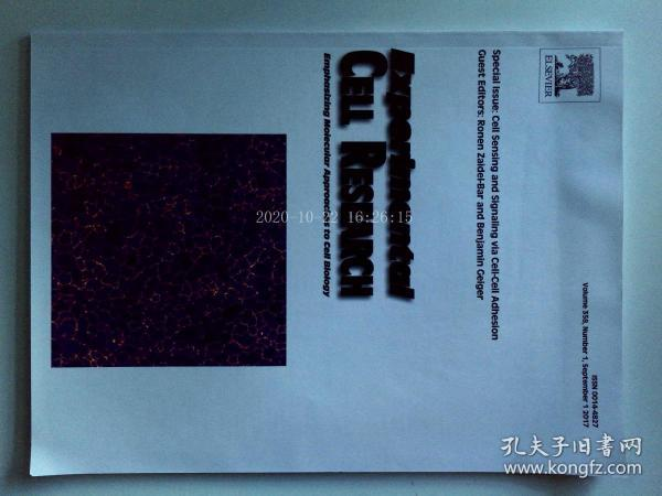 Experimental Cell Research (Journal) 1/09/2017 細胞研究醫學