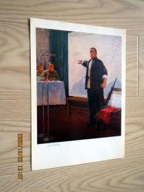 16開宣傳畫-油畫:歷史不容篡改-汪洋