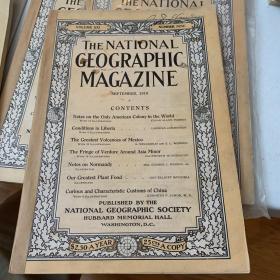 美國發貨national geographic美國國家地理1910年9月中國特色風俗,利比里亞,墨西哥火山,小亞細亞,諾曼底,糧食D