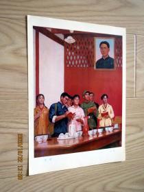 16開宣傳畫-油畫:黨課-吳健