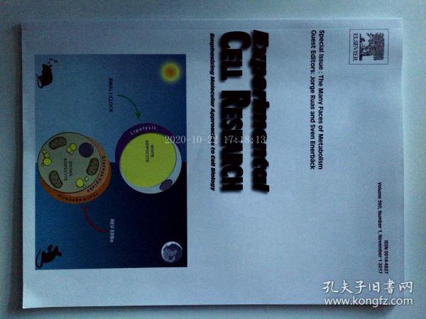 Experimental Cell Research (Journal) 1/11/2017 細胞研究醫學