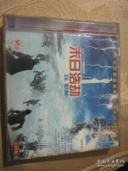 末日浩劫(后天)雙碟VCD國英雙語