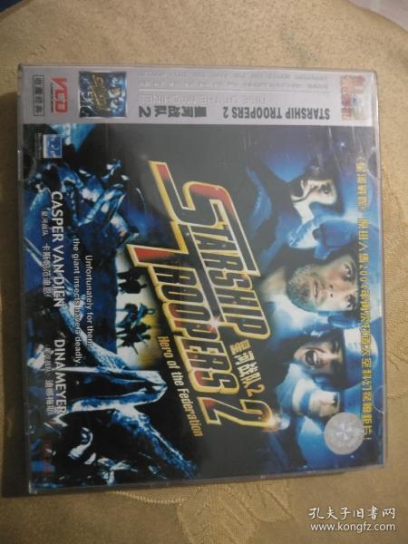 星河戰隊2雙碟VCD國英雙語