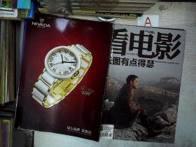 看電影   2012/19