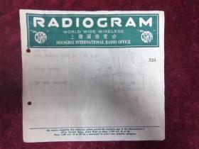 1938年上海國際電臺紙一張