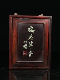 舊藏-名家款、壽山石山水詩文印章一套
