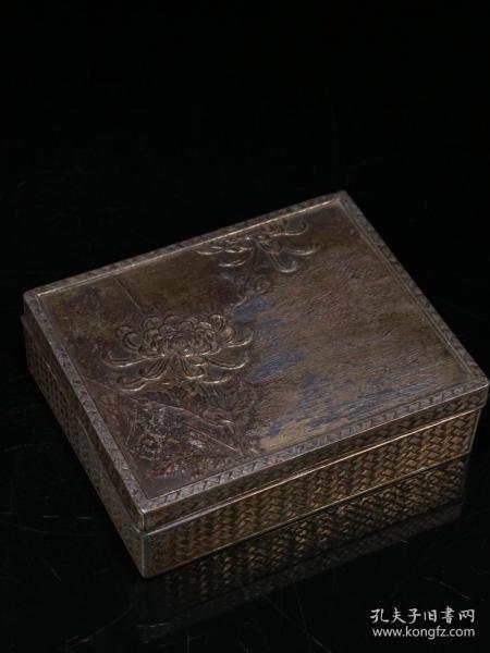舊藏-老虬角竹節紋印章