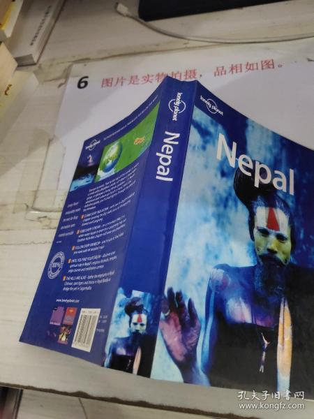 Lonely Planet Nepal