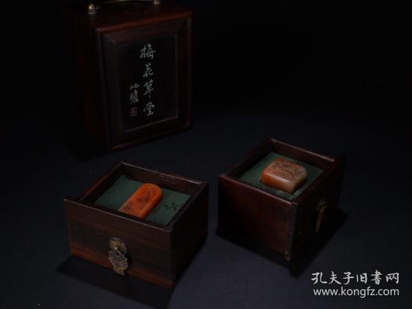 舊藏:壽山石詩文印兩方