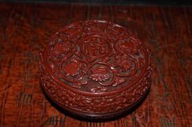 收藏機械吉祥漆器粉盒直徑10厘米
