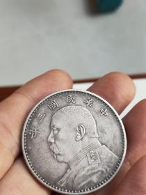民國三年,保真銀元,年齡大了留著沒用了低價出