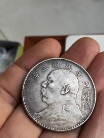 民國三年蘇維埃,保真銀元,年齡大了留著沒用了低價出