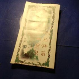 紹興東湖風景區 門票