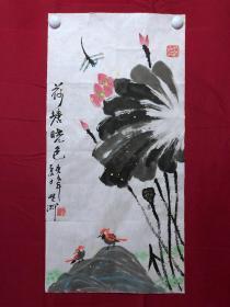 書畫9082【明洲】花鳥畫,荷塘曉色,約2平尺