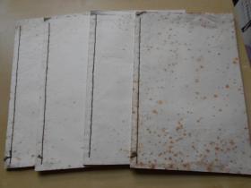 老纸头【宣纸空白本子,4本】有黄斑,每本20个筒子页,有一本画有格子。尺寸:25.8×17cm
