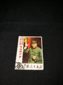 文革邮票,伟大的统帅、伟大的舵手、伟大的导师、伟大的领袖,毛主席万岁,品如图