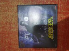 VCD 光盘 双碟  骇客任务