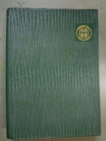 中国农业百科全书:农药卷