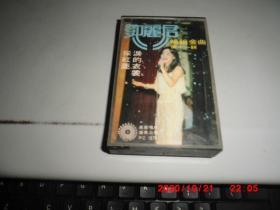 磁带:邓丽君 畅销金曲 第十一辑 (星星原版)